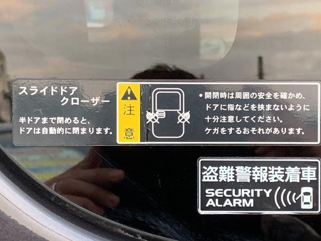 「スズキ」「ソリオ」「ミニバン・ワンボックス」「沖縄県」の中古車28