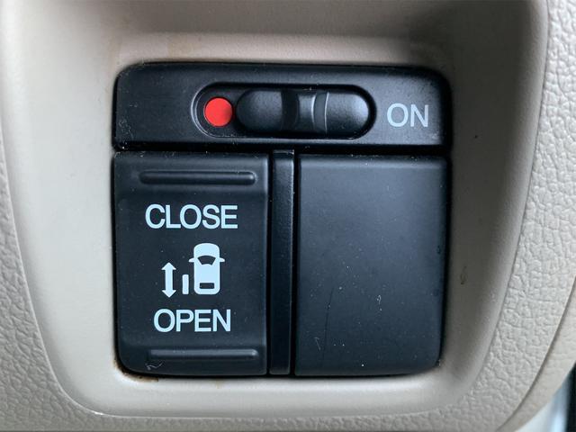 G・Lパッケージ エンジンプッシュスタート スマートキー 左パワースライドドア アイドリングストップ ビルトインETC(20枚目)