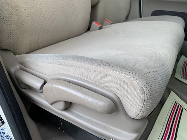 G・Lパッケージ エンジンプッシュスタート スマートキー 左パワースライドドア アイドリングストップ ビルトインETC(21枚目)