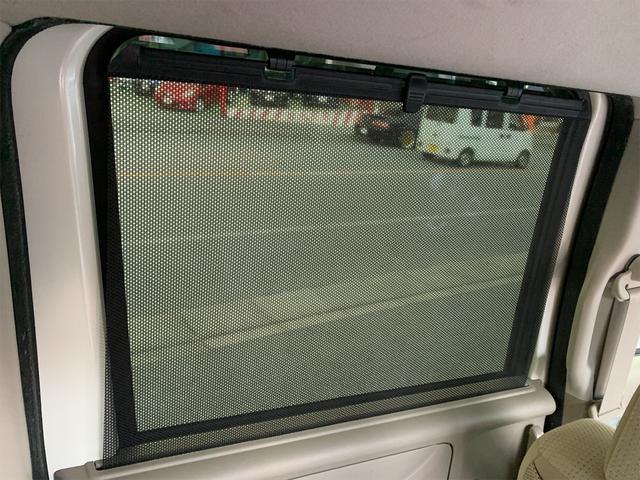 G・Lパッケージ エンジンプッシュスタート スマートキー 左パワースライドドア アイドリングストップ ビルトインETC(22枚目)