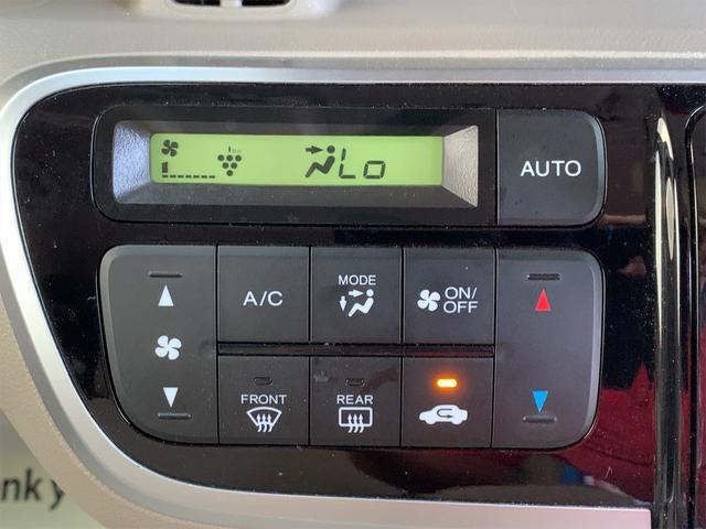 G・Lパッケージ エンジンプッシュスタート スマートキー 左パワースライドドア アイドリングストップ ビルトインETC(25枚目)