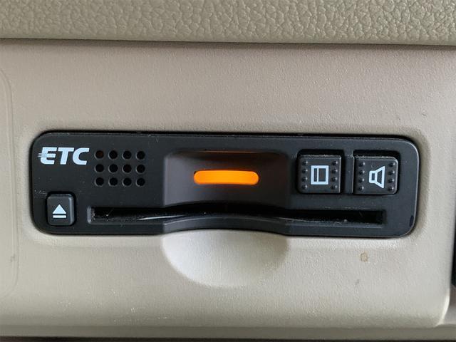 G・Lパッケージ エンジンプッシュスタート スマートキー 左パワースライドドア アイドリングストップ ビルトインETC(29枚目)