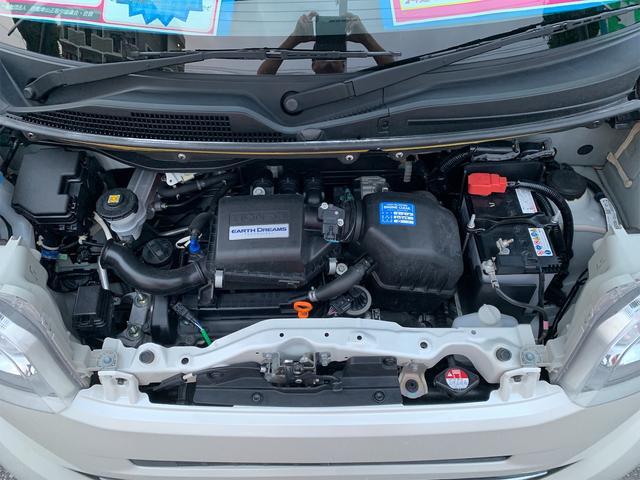 G・Lパッケージ エンジンプッシュスタート スマートキー 左パワースライドドア アイドリングストップ ビルトインETC(39枚目)