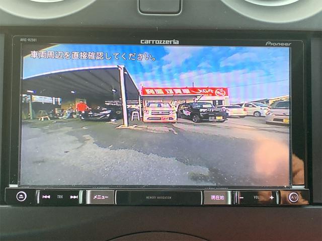 X エマージェンシーブレーキ レーンアシスト 社外ナビ DVD再生 Buluetooth バックカメラ エンジンプッシュスタート インテリジェントキー アイドリングストップ オートライト ETC(18枚目)