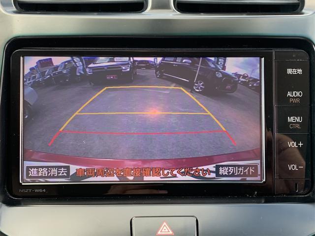 S 純正SDナビ フルセグTV DVD再生 CDリッピング Buluetooth バックカメラ 純正16インチアルミ LEDヘッドライト パワーシート オートライト スマートキー ビルトインETC(18枚目)