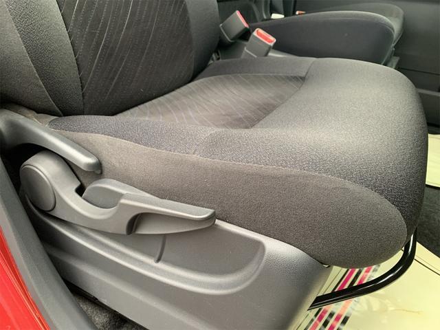 カスタムX SAII 助手席リフトアップシート福祉車(22枚目)