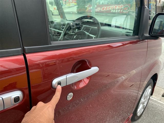 カスタムX SAII 助手席リフトアップシート福祉車(42枚目)