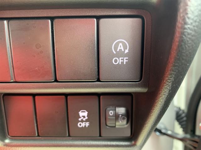 ハイブリッドFX ワンオーナー 社外CDデッキ シートヒーター オートライト オートエアコン キーレスエントリー アイドリングストップ サイドバイザー セキュリティアラーム ETC(17枚目)