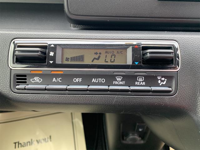 ハイブリッドFX ワンオーナー 社外CDデッキ シートヒーター オートライト オートエアコン キーレスエントリー アイドリングストップ サイドバイザー セキュリティアラーム ETC(20枚目)
