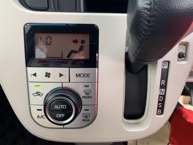 Xリミテッド SAIII 衝突軽減システム ワンオーナー 純正ナビ フルセグTV DVD再生 CDリッピング Buluetooth バックカメラ ドライブレコーダー ステアリングスイッチ エンジンプッシュスタート ETC(20枚目)