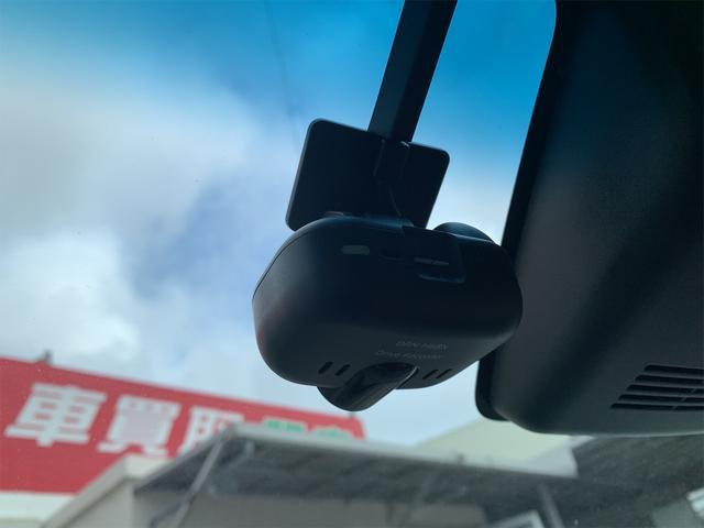 Xリミテッド SAIII 衝突軽減システム ワンオーナー 純正ナビ フルセグTV DVD再生 CDリッピング Buluetooth バックカメラ ドライブレコーダー ステアリングスイッチ エンジンプッシュスタート ETC(21枚目)