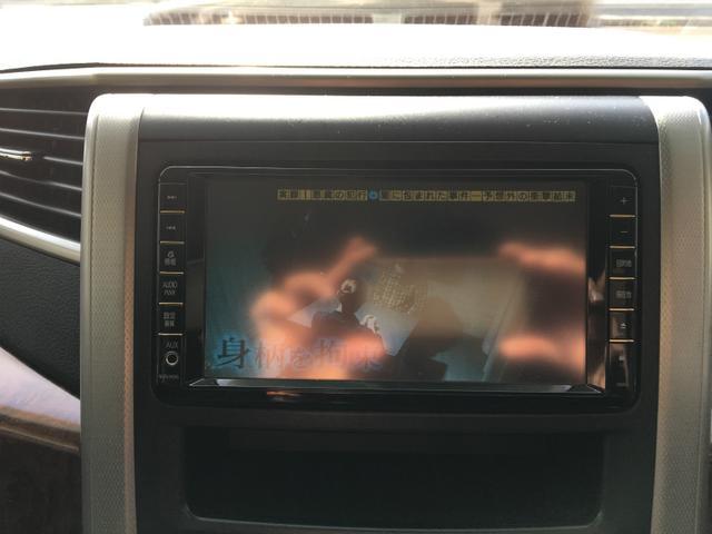 240S TVナビ ETC フリップダウンモニター(34枚目)