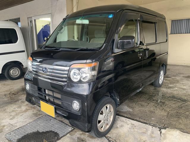 「スバル」「ディアスワゴン」「コンパクトカー」「沖縄県」の中古車4
