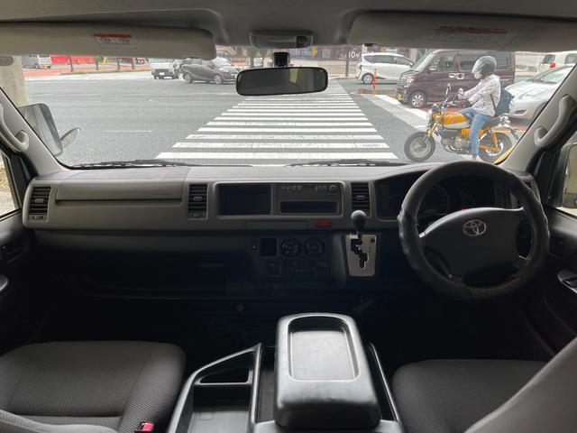 DX 純正オーディオ 2年保証対象車(20枚目)