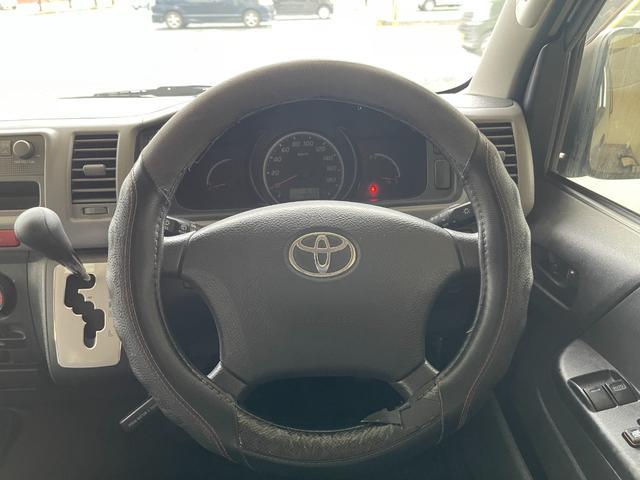 DX 純正オーディオ 2年保証対象車(24枚目)