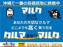 240S TVナビ ETC フリップダウンモニター(37枚目)