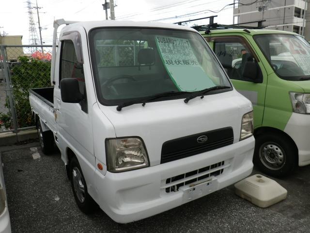 スバル サンバートラック 5速 4WD