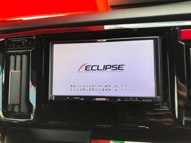 G SSパッケージ スマートキー プッシュスタート 社外ナビ TV バックカメラ 純正アルミ ハーフレザーシート ETC(33枚目)