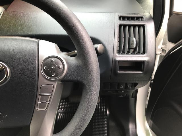 S スマートキー プッシュスタート アイドリングストップ ワンオーナー アルパインワイドナビ TV Bluetooth(22枚目)