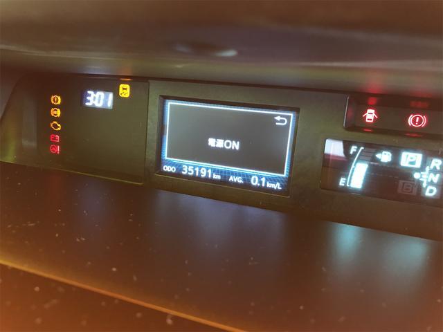 S スマートキー プッシュスタート アイドリングストップ ワンオーナー アルパインワイドナビ TV Bluetooth(28枚目)