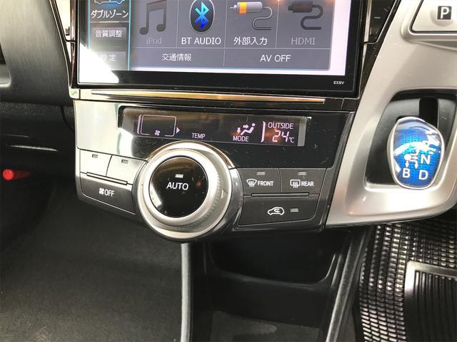 S スマートキー プッシュスタート アイドリングストップ ワンオーナー アルパインワイドナビ TV Bluetooth(31枚目)