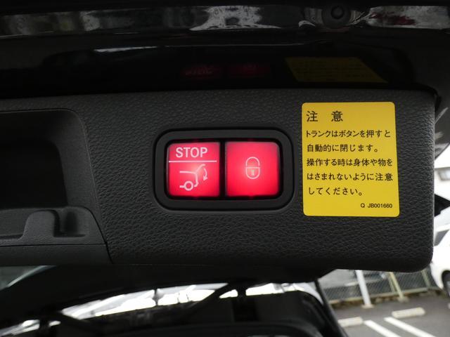 電動チルト本革巻マルチファンクションステアリング DOHC V型6気筒 パドルシフト 電子制御7速AT