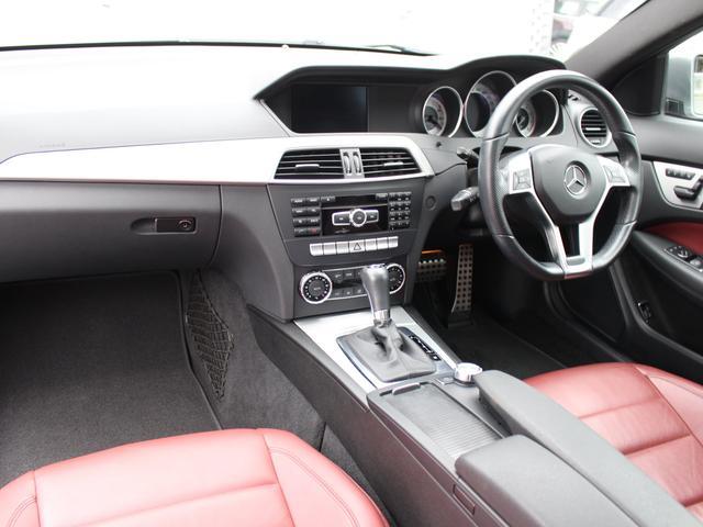 初めての方にもおすすめです 品質・価格共に自信あります!! C250クーペ高品質車をお探しの方は是非お急ぎ下さい!!