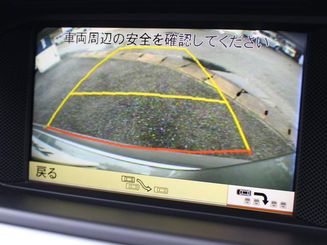 「メルセデスベンツ」「Mクラス」「クーペ」「沖縄県」の中古車11