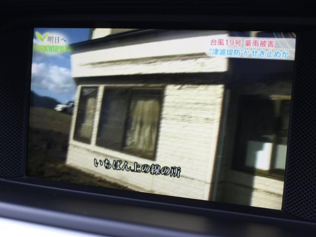 「メルセデスベンツ」「Mクラス」「クーペ」「沖縄県」の中古車12