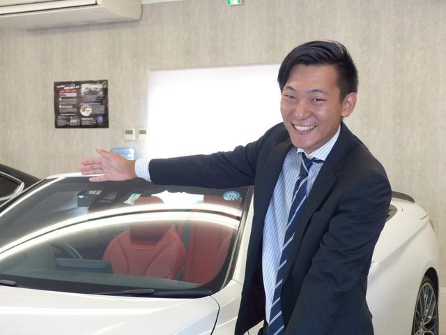 皆様こんにちわ!沖縄店セールスアドバイザーの與那嶺と申します。当店では輸入車を専門に取り扱っており高品質のお車を提供せて頂いております。お客様一人一人に合った最良のお車をご案内させて頂きます!