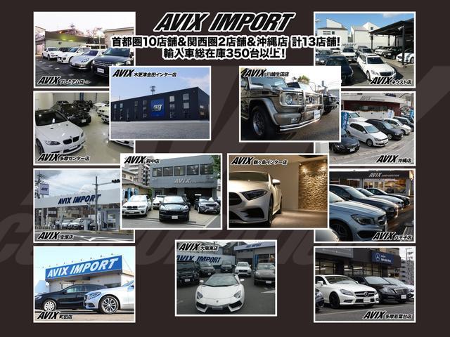 AVIXグループは販売店13拠店を展開しており、お客様のニーズに合わせた品質重視のお車を取り揃えております。ご購入後のカーライフ(車検・整備・板金・塗装・ドレスアップ等)もしっかりサポート致します。