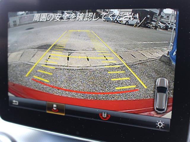 「メルセデスベンツ」「CLAクラスシューティングブレーク」「ステーションワゴン」「沖縄県」の中古車11