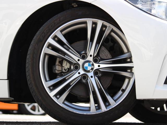 「BMW」「4シリーズ」「セダン」「沖縄県」の中古車7