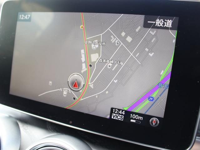 C180アバンギャルド AMGライン レザーEXCPKG レーダーセーフ 赤革 HUD LEDライト 純正HDDナビ地デジBカメラ 18AW オートトランク アルミニウムパネル パークトロニック ECOスタートストップ 禁煙車 本土仕入(10枚目)