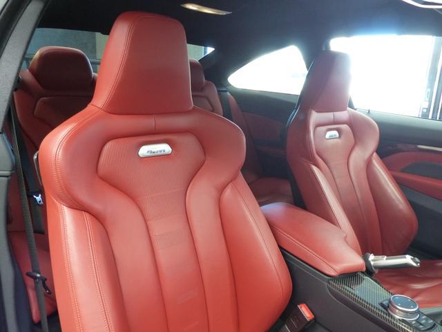 M4クーペ6MT赤革シートアクラポビッチマフラーKW車高調 3Dデザインカーボンリアウィング/シフトノブ・サイドブレーキカバー カーボンFリップスポイラー/Rデュフューザー Mパフォーマンスステアリング 衝突回避 LEDヘッドライト ヘッドアップディスプレイ(35枚目)
