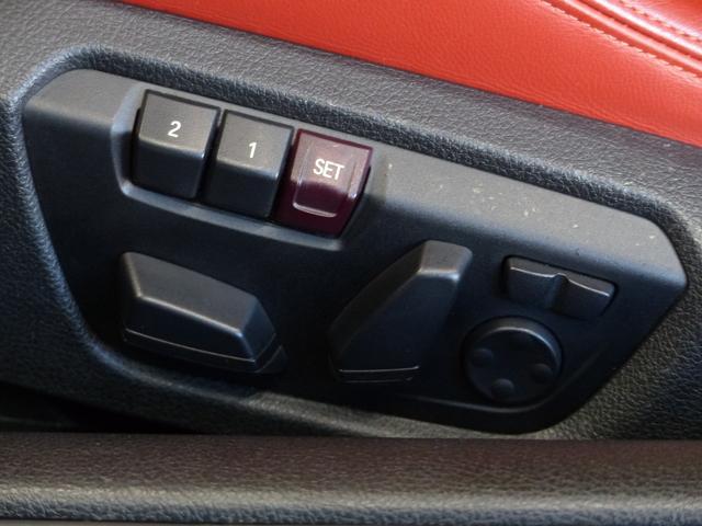 M4クーペ6MT赤革シートアクラポビッチマフラーKW車高調 3Dデザインカーボンリアウィング/シフトノブ・サイドブレーキカバー カーボンFリップスポイラー/Rデュフューザー Mパフォーマンスステアリング 衝突回避 LEDヘッドライト ヘッドアップディスプレイ(42枚目)