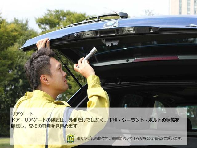 ベースグレード V6ツインターボ 後期型 黒レザー 純正HDDナビ 地デジ Bカメラ オートテールゲート 18AW キセノンHL 1オ-ナ- パークアシストシステム パワーシート シートヒーター(62枚目)