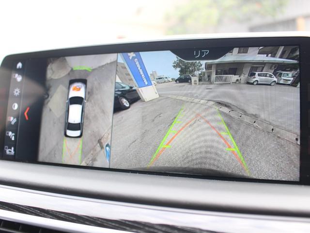 740eアイパフォーマンス Mスポーツ 黒レザー ガラスSR 3Dビューカメラ Dアシストプラス ヘッドアップD HDDナビ地デジ全周カメラ レーザーライト 自動トランク シートヒーター ハーマンカードン ACC 禁煙 本土仕入(11枚目)
