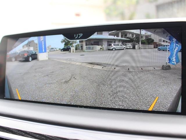 740eアイパフォーマンス Mスポーツ 黒レザー ガラスSR 3Dビューカメラ Dアシストプラス ヘッドアップD HDDナビ地デジ全周カメラ レーザーライト 自動トランク シートヒーター ハーマンカードン ACC 禁煙 本土仕入(12枚目)