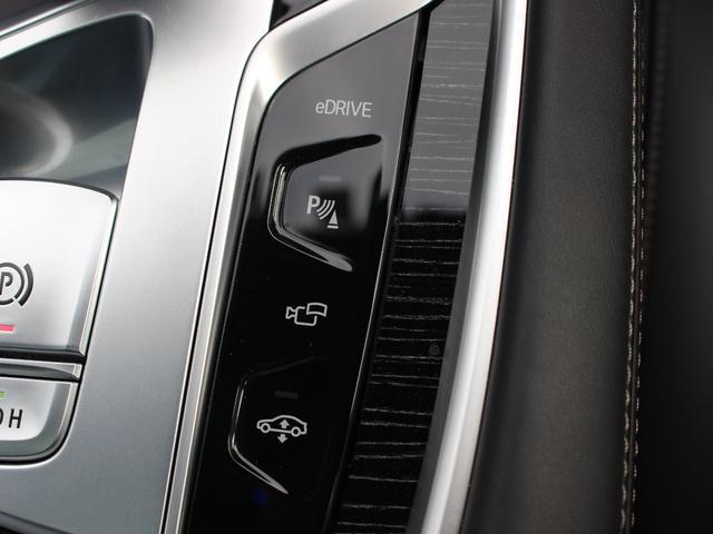 740eアイパフォーマンス Mスポーツ 黒レザー ガラスSR 3Dビューカメラ Dアシストプラス ヘッドアップD HDDナビ地デジ全周カメラ レーザーライト 自動トランク シートヒーター ハーマンカードン ACC 禁煙 本土仕入(55枚目)