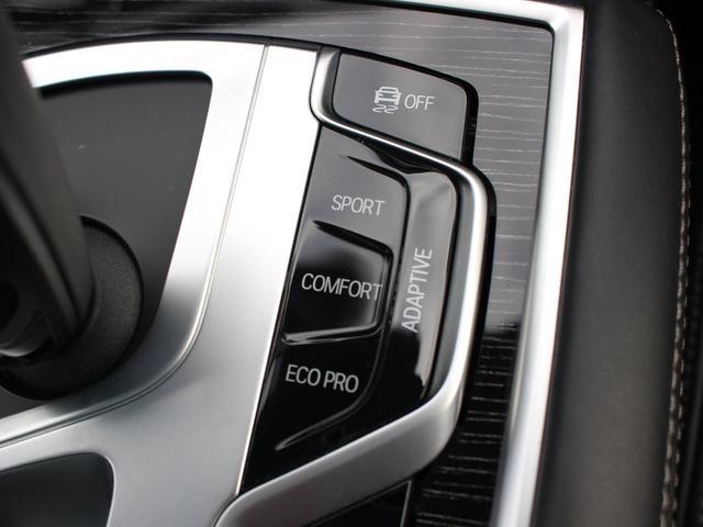 740eアイパフォーマンス Mスポーツ 黒レザー ガラスSR 3Dビューカメラ Dアシストプラス ヘッドアップD HDDナビ地デジ全周カメラ レーザーライト 自動トランク シートヒーター ハーマンカードン ACC 禁煙 本土仕入(56枚目)