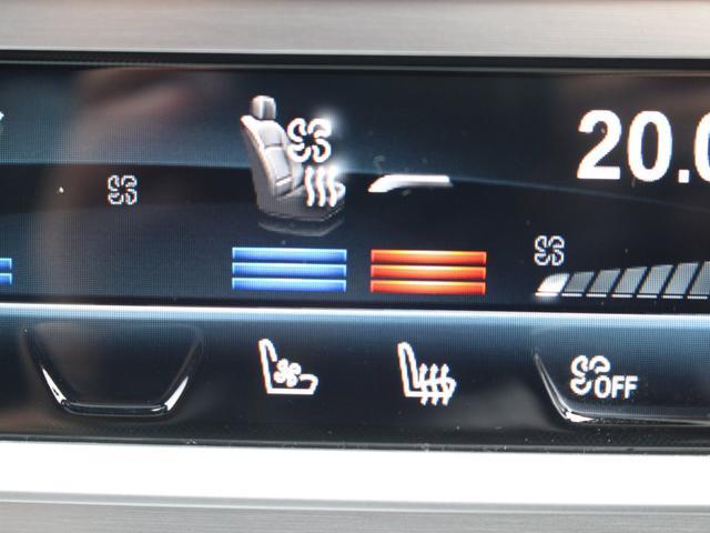 740eアイパフォーマンス Mスポーツ 黒レザー ガラスSR 3Dビューカメラ Dアシストプラス ヘッドアップD HDDナビ地デジ全周カメラ レーザーライト 自動トランク シートヒーター ハーマンカードン ACC 禁煙 本土仕入(60枚目)