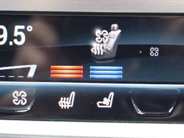740eアイパフォーマンス Mスポーツ 黒レザー ガラスSR 3Dビューカメラ Dアシストプラス ヘッドアップD HDDナビ地デジ全周カメラ レーザーライト 自動トランク シートヒーター ハーマンカードン ACC 禁煙 本土仕入(61枚目)