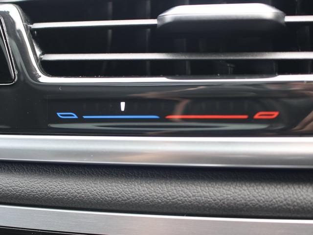 740eアイパフォーマンス Mスポーツ 黒レザー ガラスSR 3Dビューカメラ Dアシストプラス ヘッドアップD HDDナビ地デジ全周カメラ レーザーライト 自動トランク シートヒーター ハーマンカードン ACC 禁煙 本土仕入(62枚目)