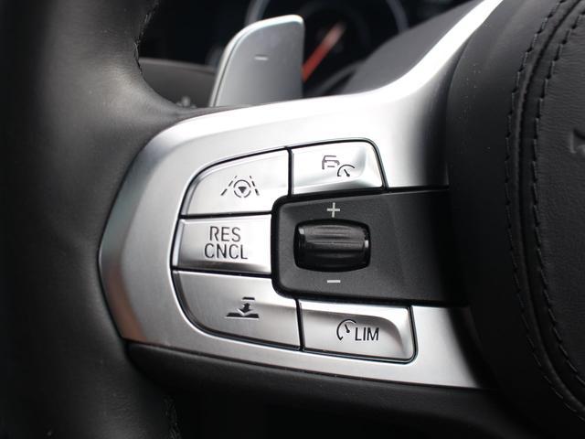 740eアイパフォーマンス Mスポーツ 黒レザー ガラスSR 3Dビューカメラ Dアシストプラス ヘッドアップD HDDナビ地デジ全周カメラ レーザーライト 自動トランク シートヒーター ハーマンカードン ACC 禁煙 本土仕入(64枚目)