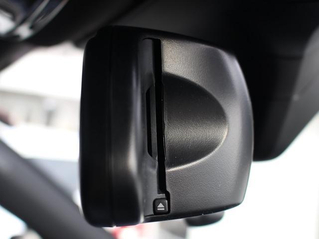 740eアイパフォーマンス Mスポーツ 黒レザー ガラスSR 3Dビューカメラ Dアシストプラス ヘッドアップD HDDナビ地デジ全周カメラ レーザーライト 自動トランク シートヒーター ハーマンカードン ACC 禁煙 本土仕入(70枚目)