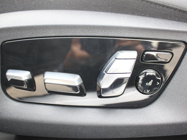 740eアイパフォーマンス Mスポーツ 黒レザー ガラスSR 3Dビューカメラ Dアシストプラス ヘッドアップD HDDナビ地デジ全周カメラ レーザーライト 自動トランク シートヒーター ハーマンカードン ACC 禁煙 本土仕入(75枚目)