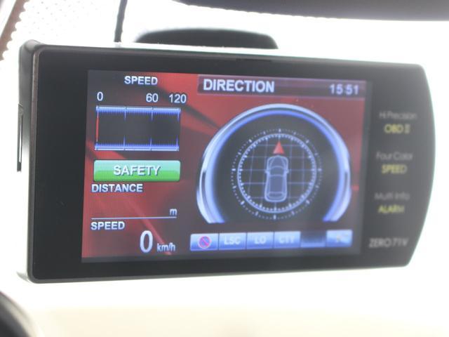 740eアイパフォーマンス Mスポーツ 黒レザー ガラスSR 3Dビューカメラ Dアシストプラス ヘッドアップD HDDナビ地デジ全周カメラ レーザーライト 自動トランク シートヒーター ハーマンカードン ACC 禁煙 本土仕入(77枚目)