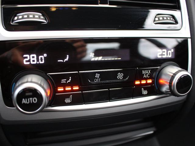 740eアイパフォーマンス Mスポーツ 黒レザー ガラスSR 3Dビューカメラ Dアシストプラス ヘッドアップD HDDナビ地デジ全周カメラ レーザーライト 自動トランク シートヒーター ハーマンカードン ACC 禁煙 本土仕入(78枚目)