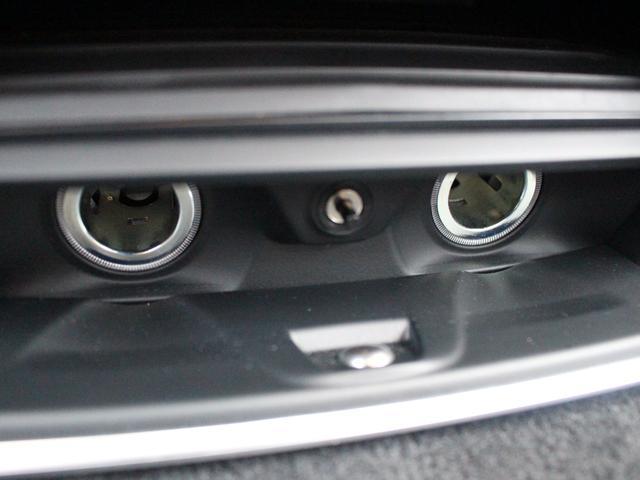 740eアイパフォーマンス Mスポーツ 黒レザー ガラスSR 3Dビューカメラ Dアシストプラス ヘッドアップD HDDナビ地デジ全周カメラ レーザーライト 自動トランク シートヒーター ハーマンカードン ACC 禁煙 本土仕入(79枚目)